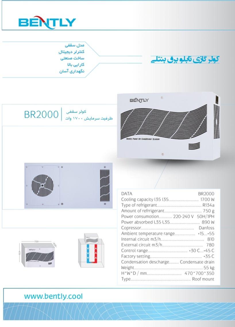 br2000