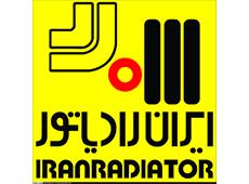 Iran Radiator