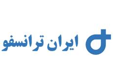 Iran Transfo